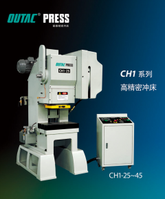 CH1 Series High speed Precision Compact Power pres