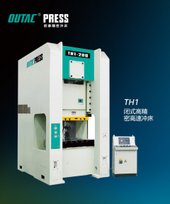 TH1 closed high precision high-speed punch
