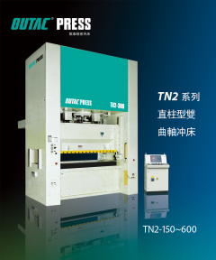 TN2 Two-point press